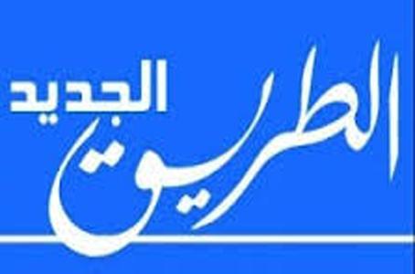 هل يتغير المشهد الإعلامي بتونس  ايجابيا.