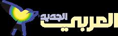 logo-alarabi-aljadid