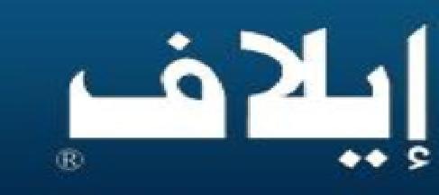"""حوار """"إيلاف"""": صراع العلمنة والأسلمة يتجاذب النخب التونسية"""