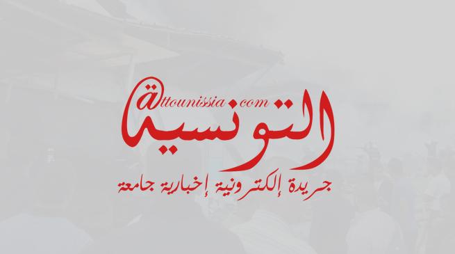 حوار جريدة التونسية في 14 نوفمبر 2013: حظوظ نجاح الحوار ضئيلة