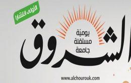 أحداث الأسبوع كما يراها محمد القوماني عضو المكتب السياسي لحركة النهضة