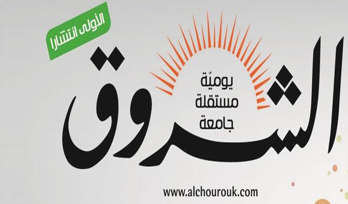 """محمد القوماني ل""""الشروق"""": """"النهضة"""" الجديدة مختلفة عن الجماعة الإسلامية والاتجاه الإسلامي"""