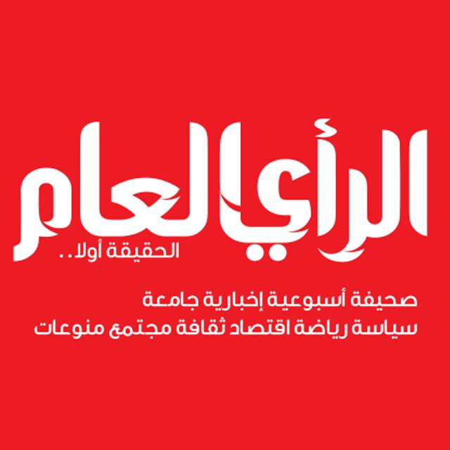 هل تتغيّر المواقف من تشكيل الحكومة بعد تكليف مرشّح حركة النهضة؟