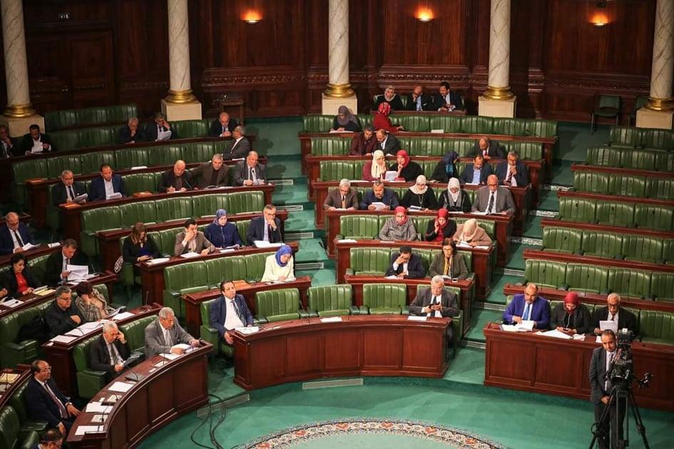 بين الاستهداف وضعف الأداء: دفاعا عن البرلمان التونسي