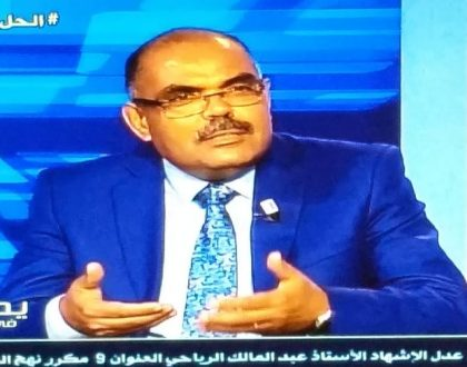 حوار النائب محمد القوماني في برنامج يحدث في تونس على قناة حنبعل مساء الأربعاء 13 ماي 2020