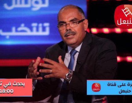 النائب محمد القوماني ضيف قناة حنبعل للحوار حول مستجدات الساحة السياسية في تونس 10 جوان 2020