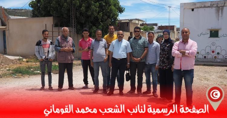 النائب محمد القوماني يزور قرية وادي الزيتون بتستور 6 جوان 2020