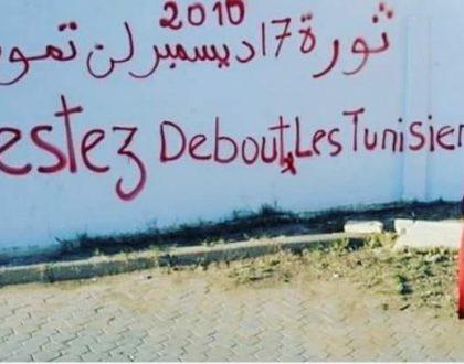 نعم لتصحيح مسار الثورة.. لا للانقلاب على الديمقراطية