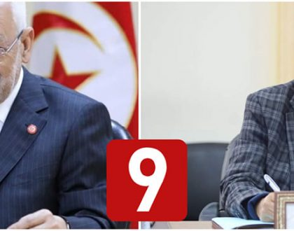 """القوماني: """"الغنوشي عاد من قطر بحصائل هامة لفائدة التونسيين"""""""