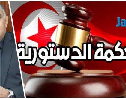 """القوماني: """"النواب سيصوتون على قانون المحكمة الدستورية بأكثر من 130 صوتا ( تسجيل صوتي )"""