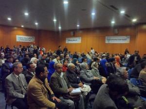 حضور بمؤتمر الإصلاح والتنمية