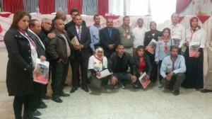 صورة جماعية بسيدي بوزيد