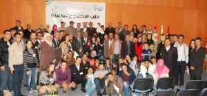 صورة جماعية لحزب الصلاح والتنمية